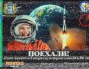 ARISS SSTV Award - Expedition59_13