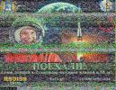 ARISS SSTV Award - Expedition59_16