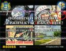 ARISS SSTV Award - Expedition59_1