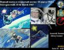 SSTV Bild der ISS Expedition 61_2
