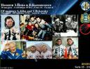 SSTV Bild der ISS Expedition 61_3