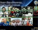 SSTV Bild der ISS Expedition 61_7